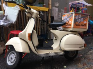 vespa prop vehicle for movie